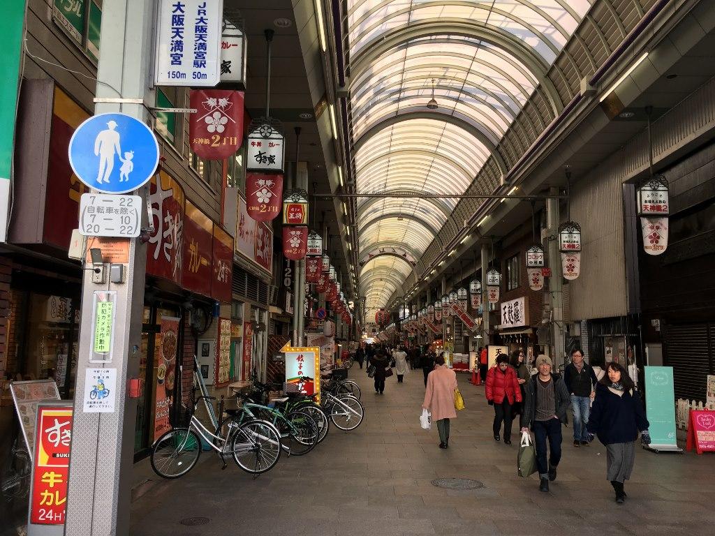 大阪天満宮 (9)