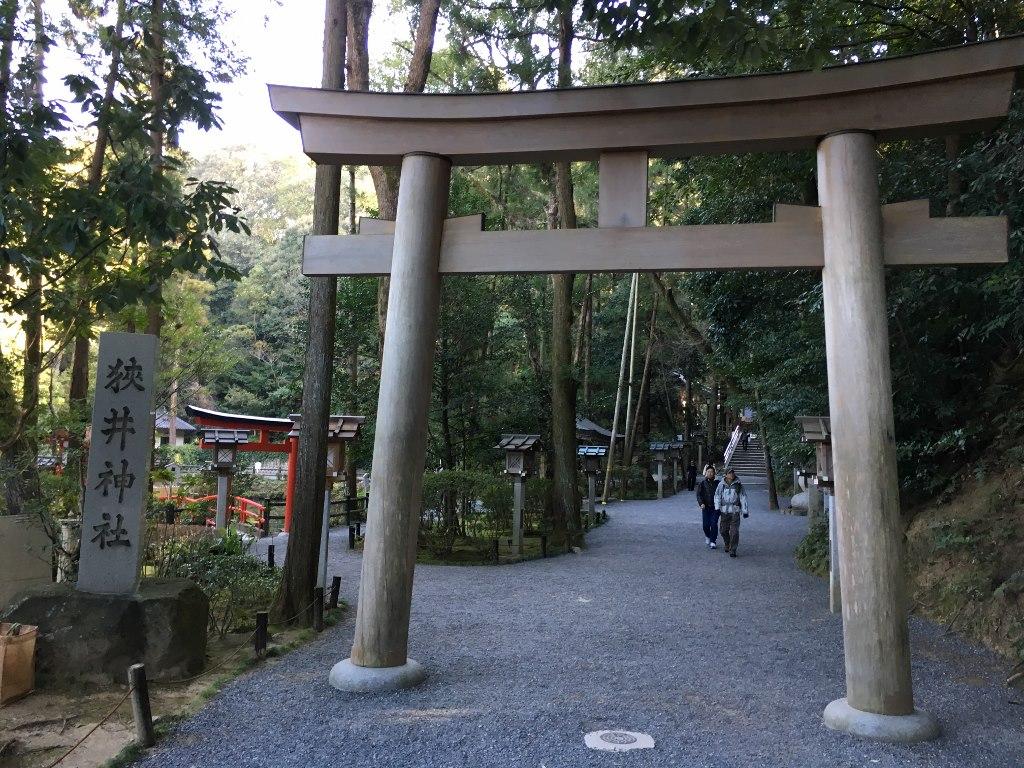大神神社 (88)