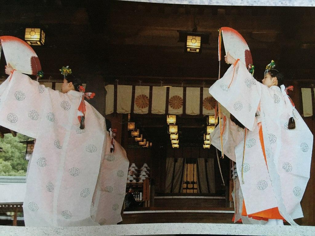 橿原神宮紀元祭29
