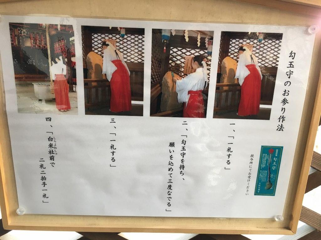 大阪天満宮 (73)