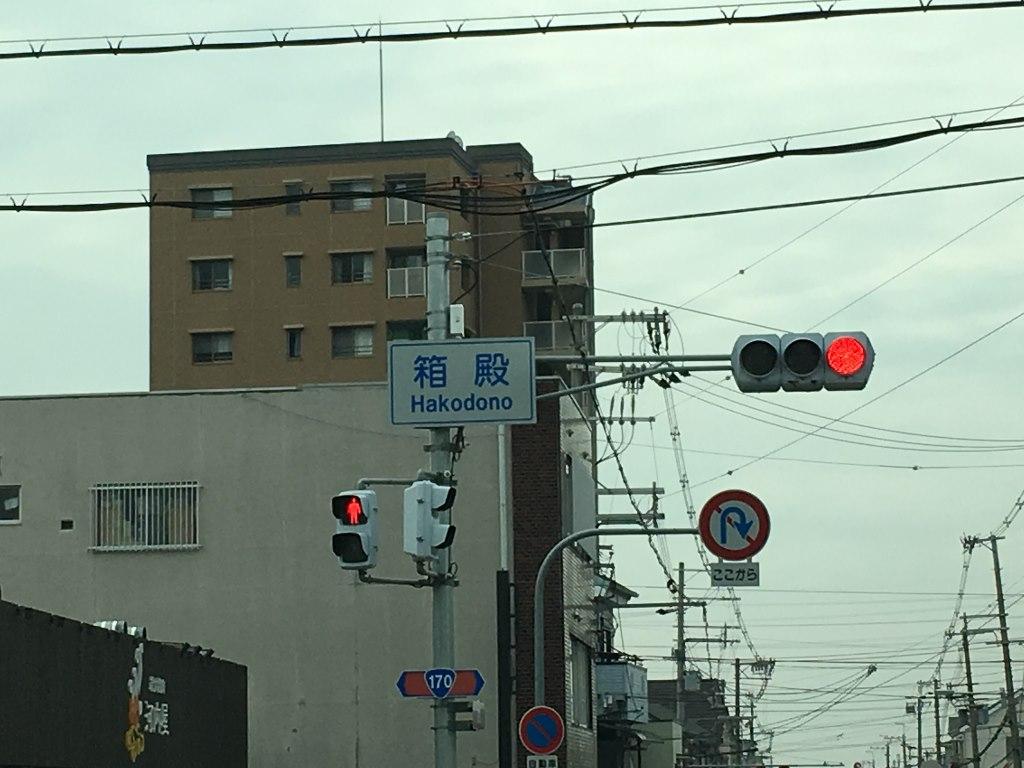 暗峠 孔舎衛坂 (1)