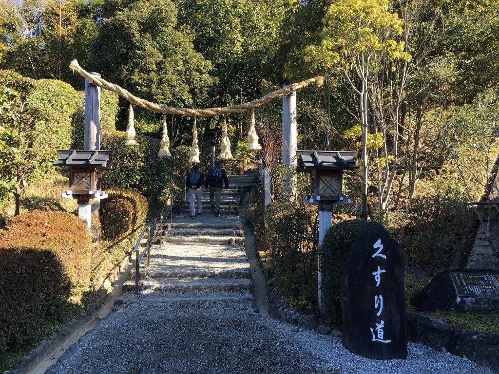 大神神社 (84)