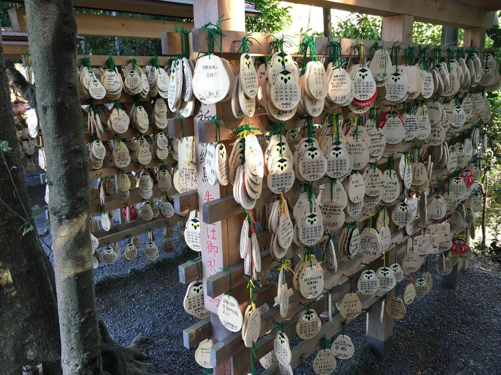 久延彦神社 (9)