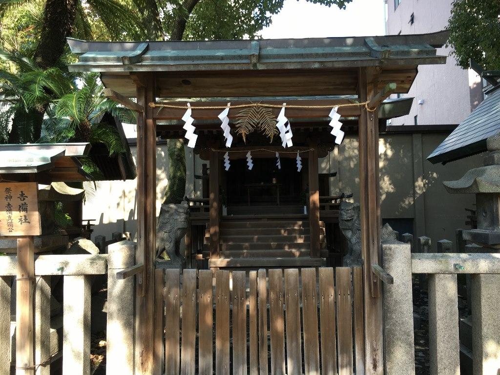 大阪天満宮 (98)