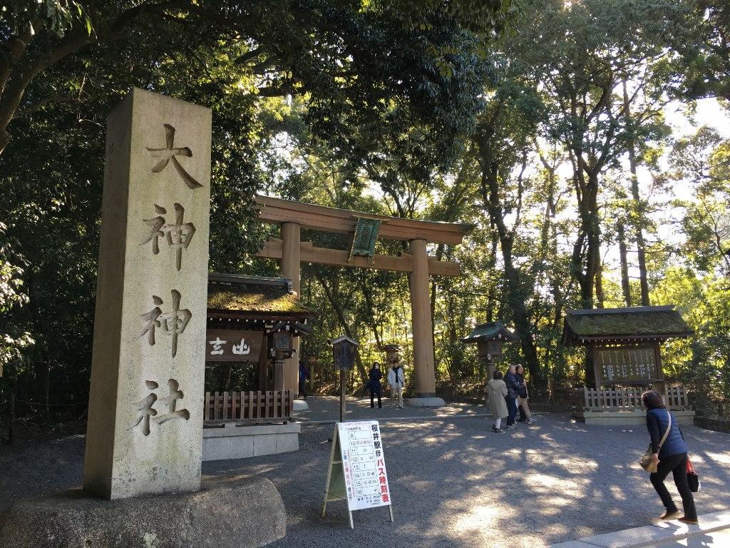 大神神社1 (14)
