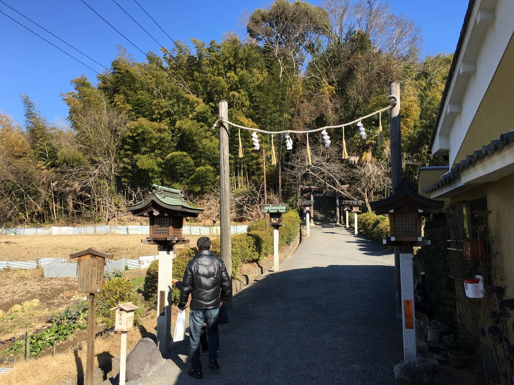 久延彦神社 (1)