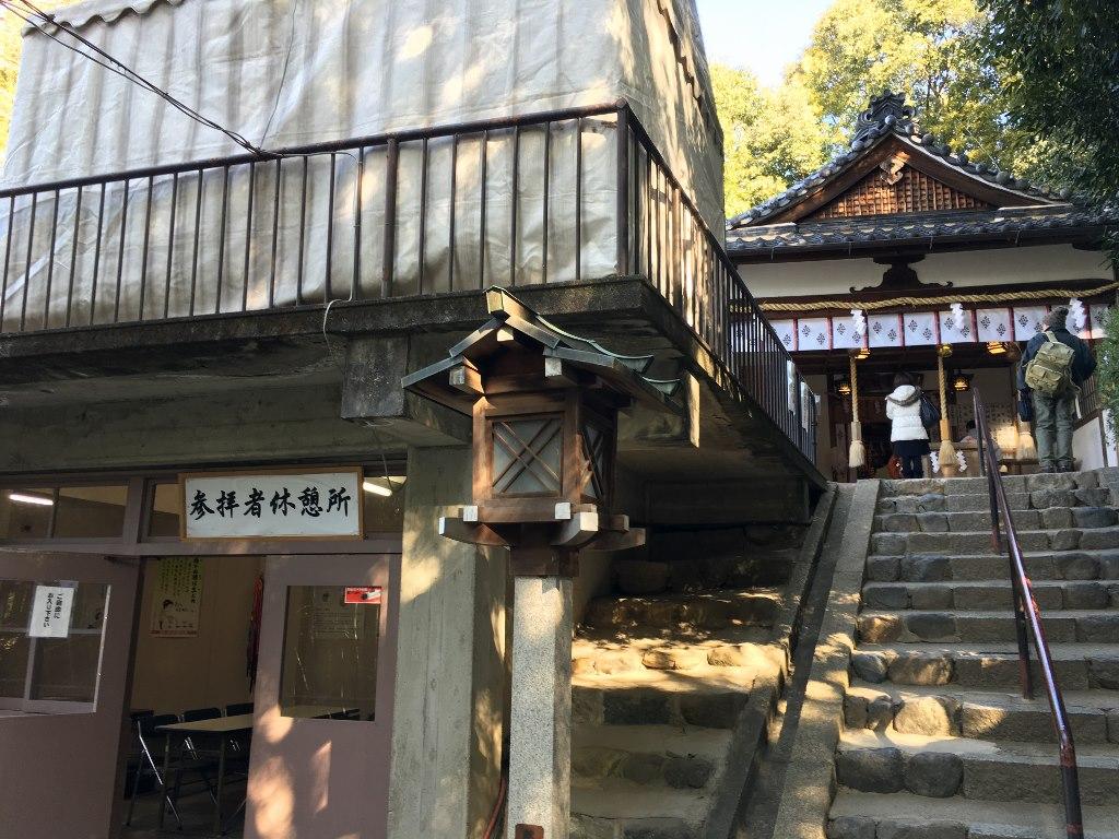 久延彦神社 (27)