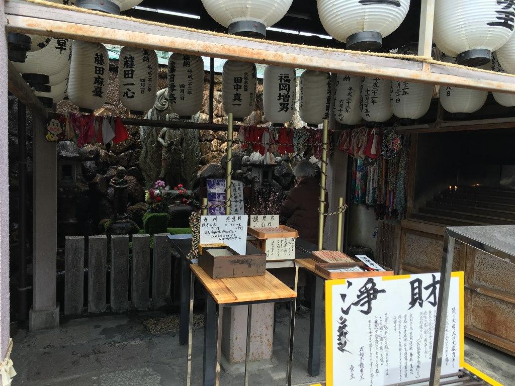 石切商店街(石切駅~新石切駅) (32) (1024x768)