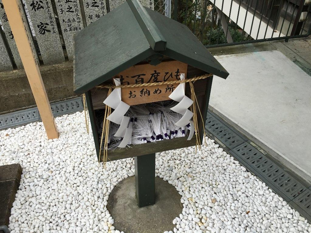 石切神社 (72) (1024x768)