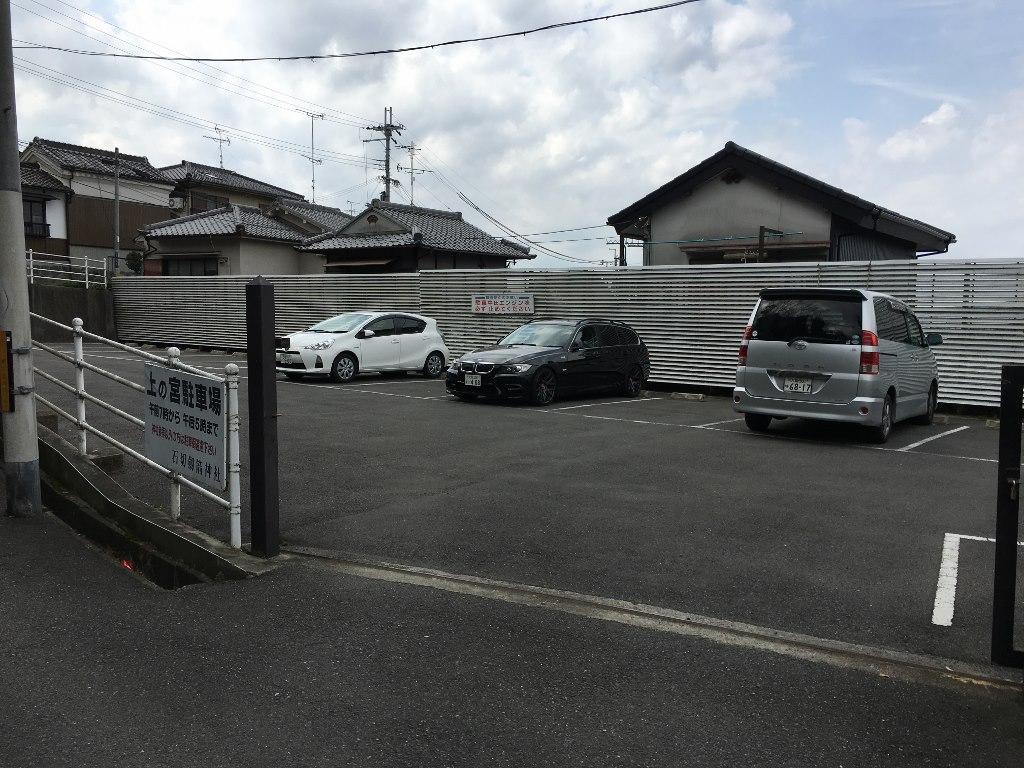 石切神社 (76) (1024x768)