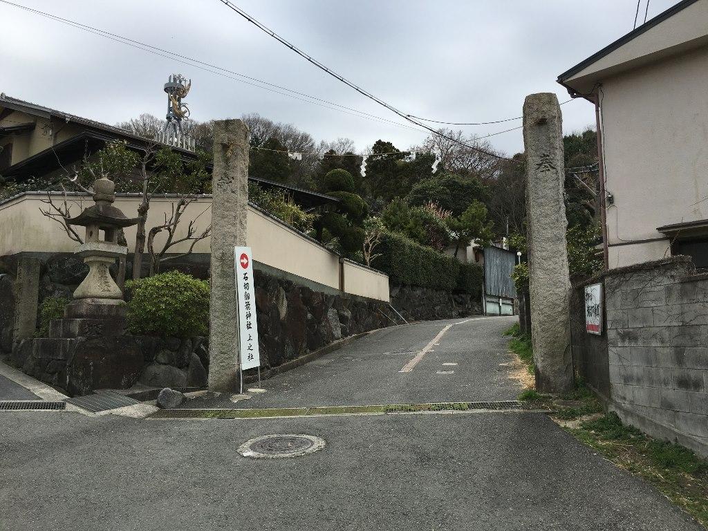 石切神社 (16) (1024x768)