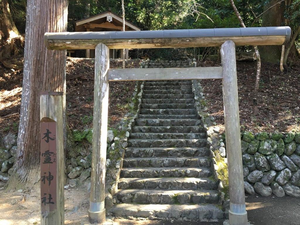 丹生川上神社 (44)