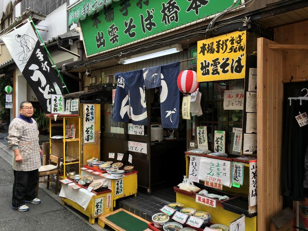 石切商店街(石切駅~新石切駅) (77) (1024x768)