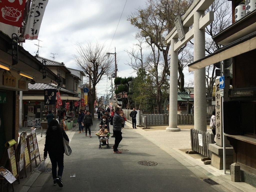 石切商店街(石切駅~新石切駅) (89) (1024x768)