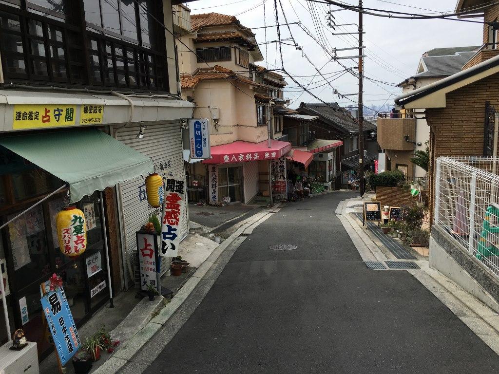 石切商店街(石切駅~新石切駅) (11) (1024x768)
