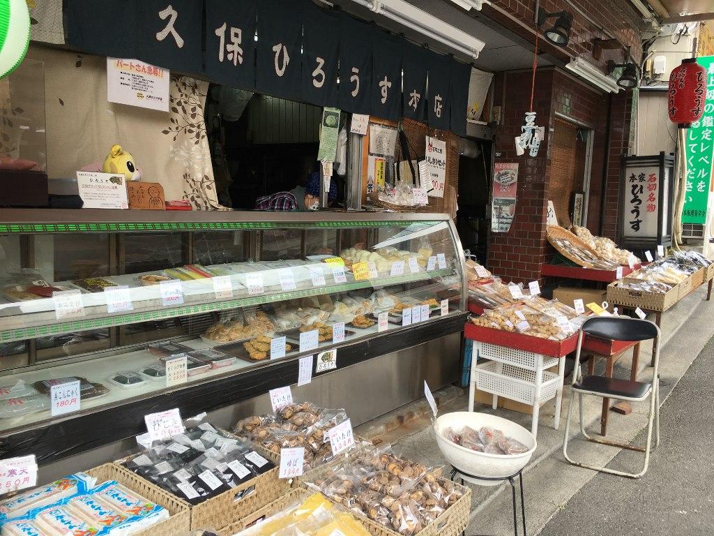石切商店街(石切駅~新石切駅) (28) (1024x768)