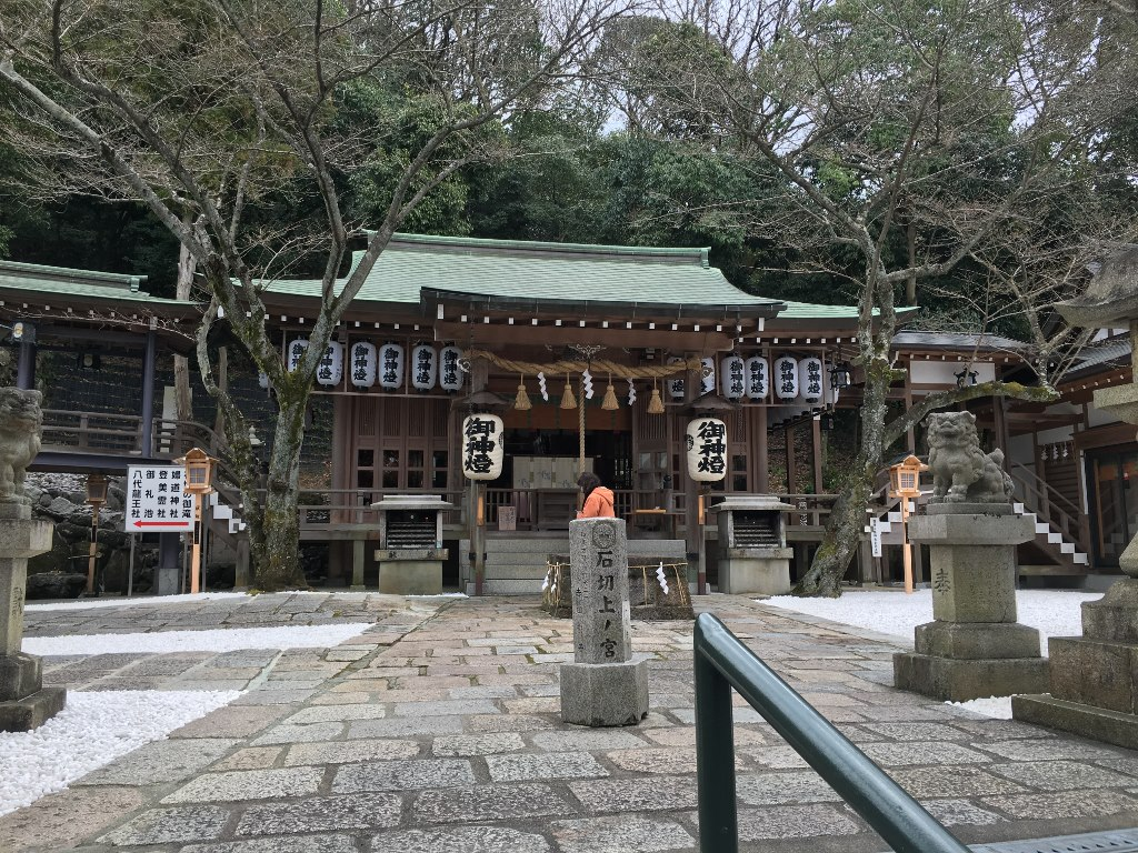石切神社 (28) (1024x768)
