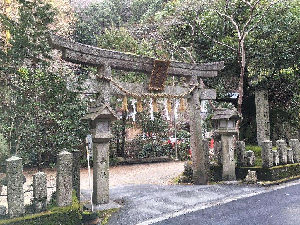磐船明神社 (4)