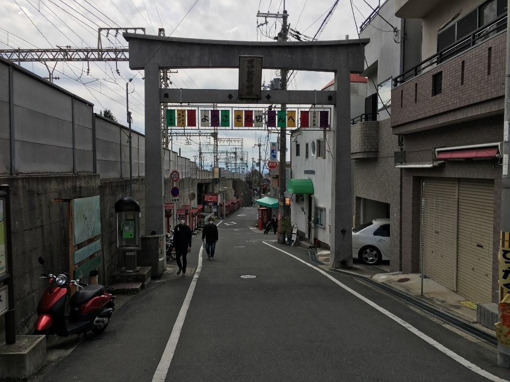 石切商店街(石切駅~新石切駅) (6) (1024x768)