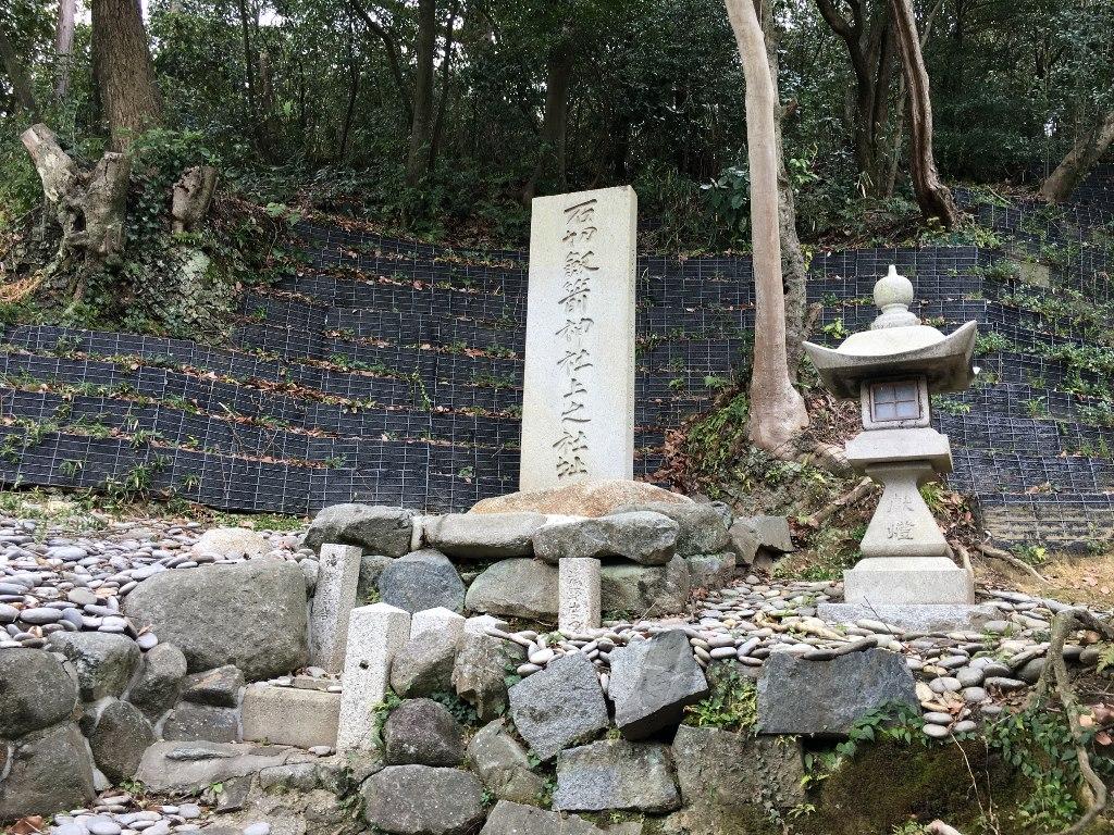 石切神社 (39) (1024x768)