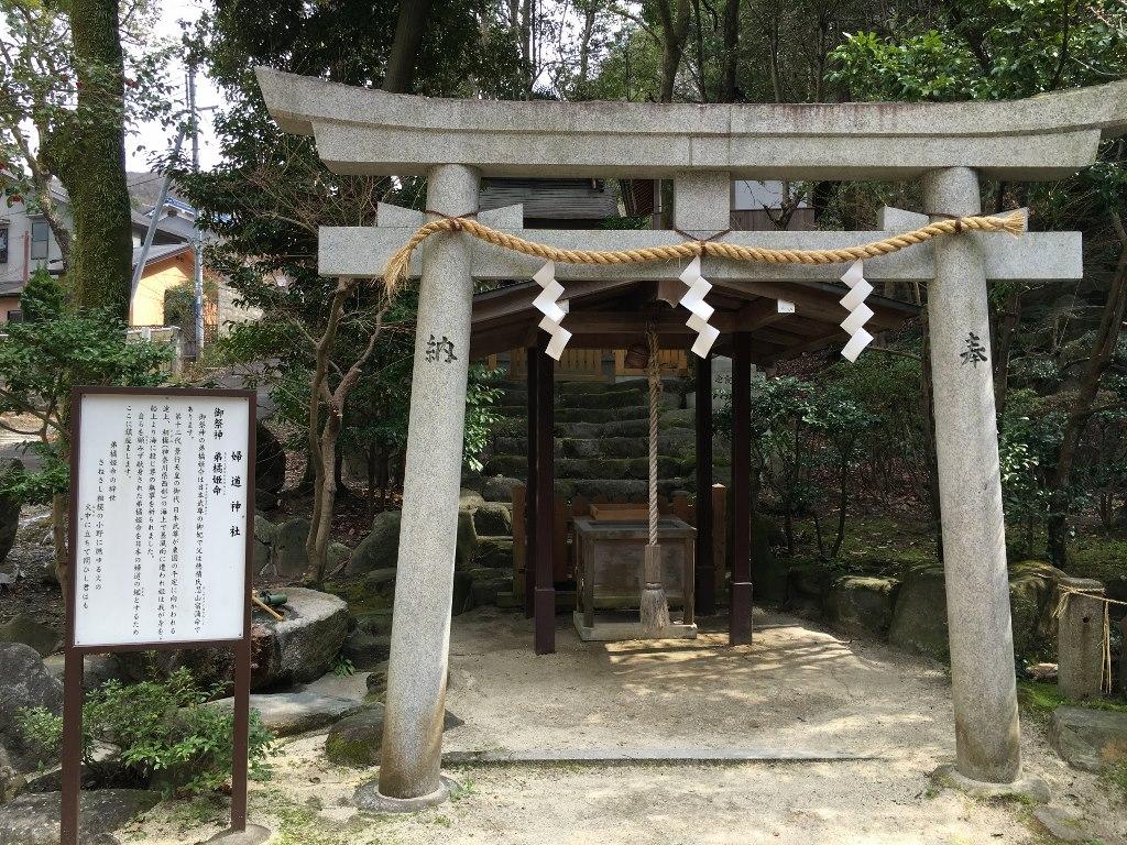 石切神社 (53) (1024x768)