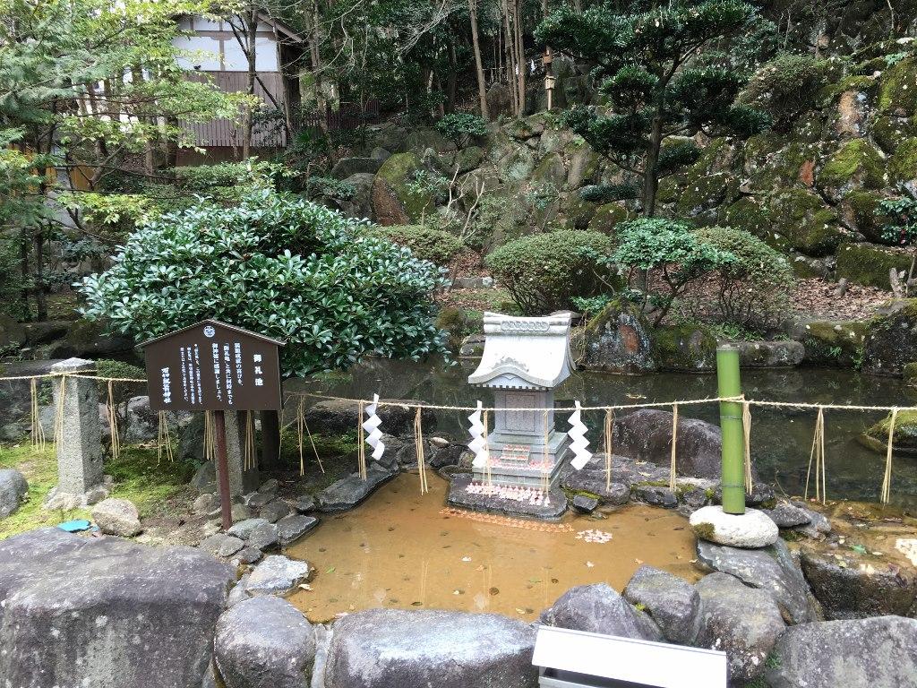 石切神社 (47) (1024x768)