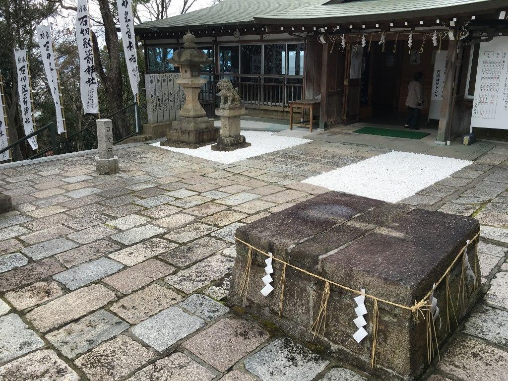 石切神社 (33) (1024x768)