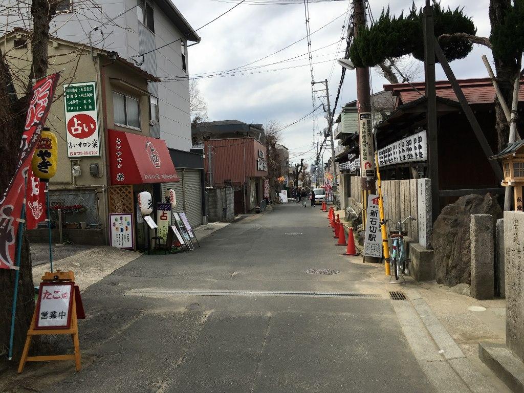 石切商店街(石切駅~新石切駅) (91) (1024x768)