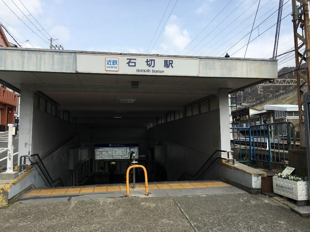 石切商店街(石切駅~新石切駅) (4) (1024x768)