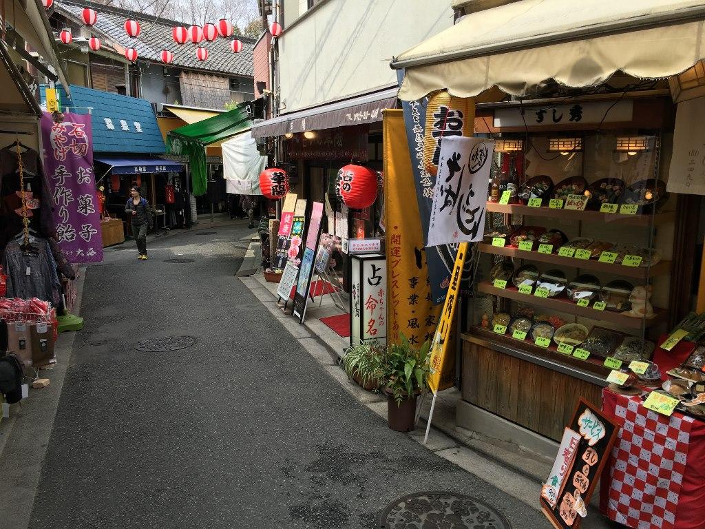 石切商店街(石切駅~新石切駅) (81) (1024x768)
