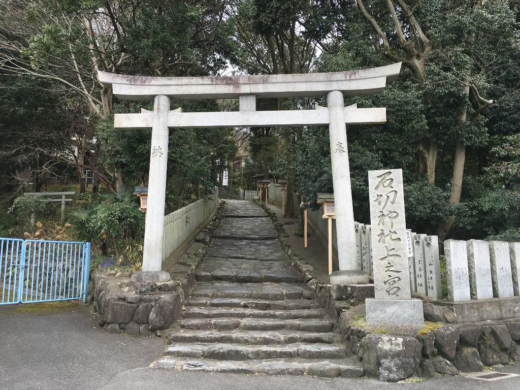 石切神社 (18) (1024x768)