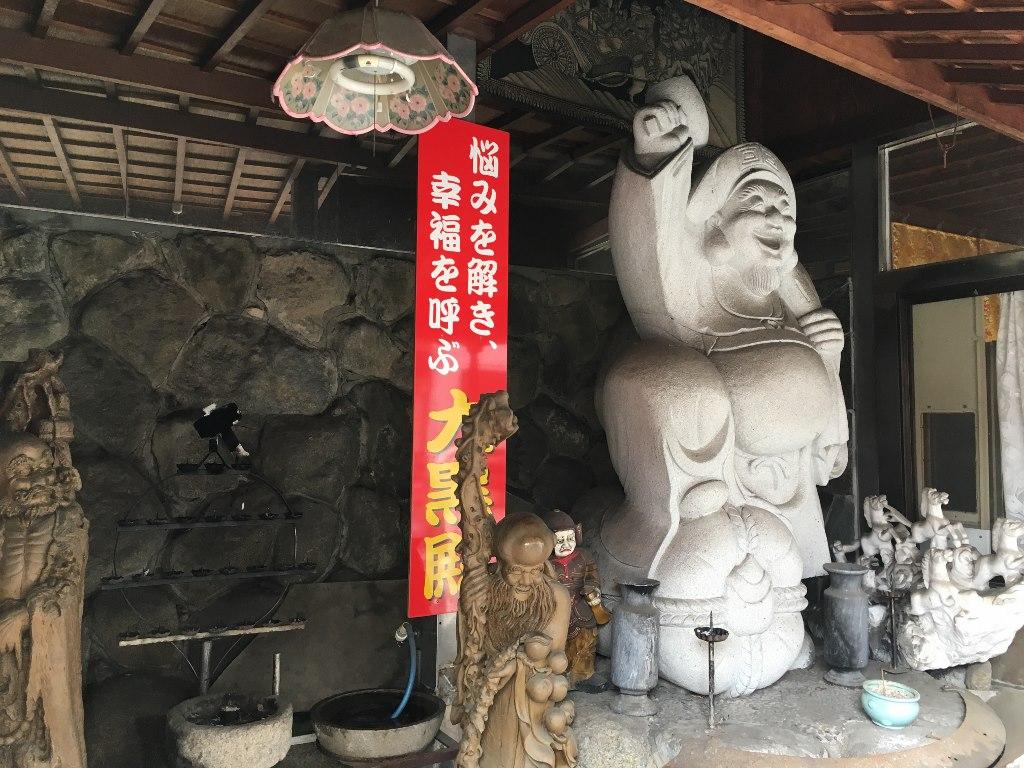 石切商店街(石切駅~新石切駅) (38) (1024x768)