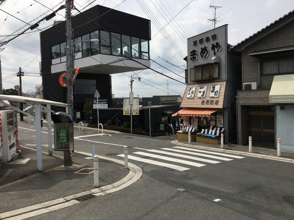 石切商店街(石切駅~新石切駅) (23) (1024x768)