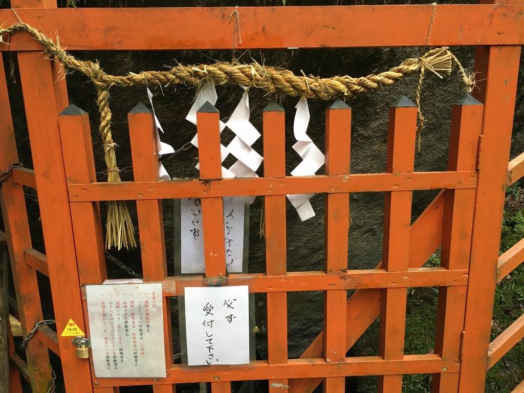 磐船明神社 (28)