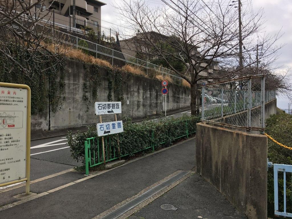 石切神社 (12) (1024x768)