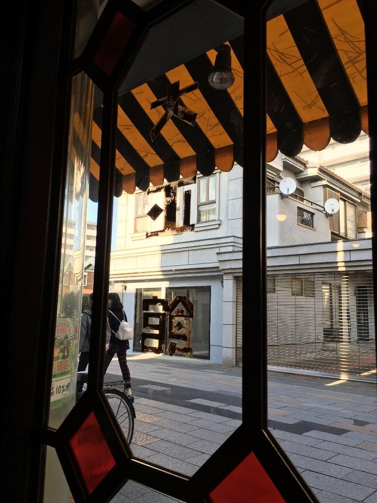 シマノコーヒー大正館 (16)