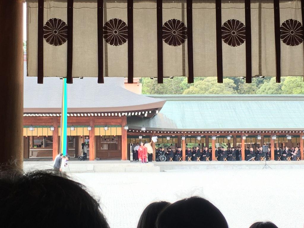 神武天皇二千六百年大祭@橿原神宮 (29)