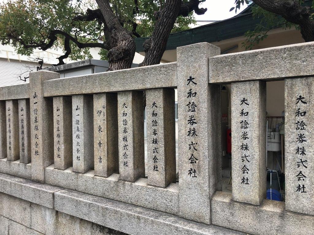 今宮戎神社 (12)