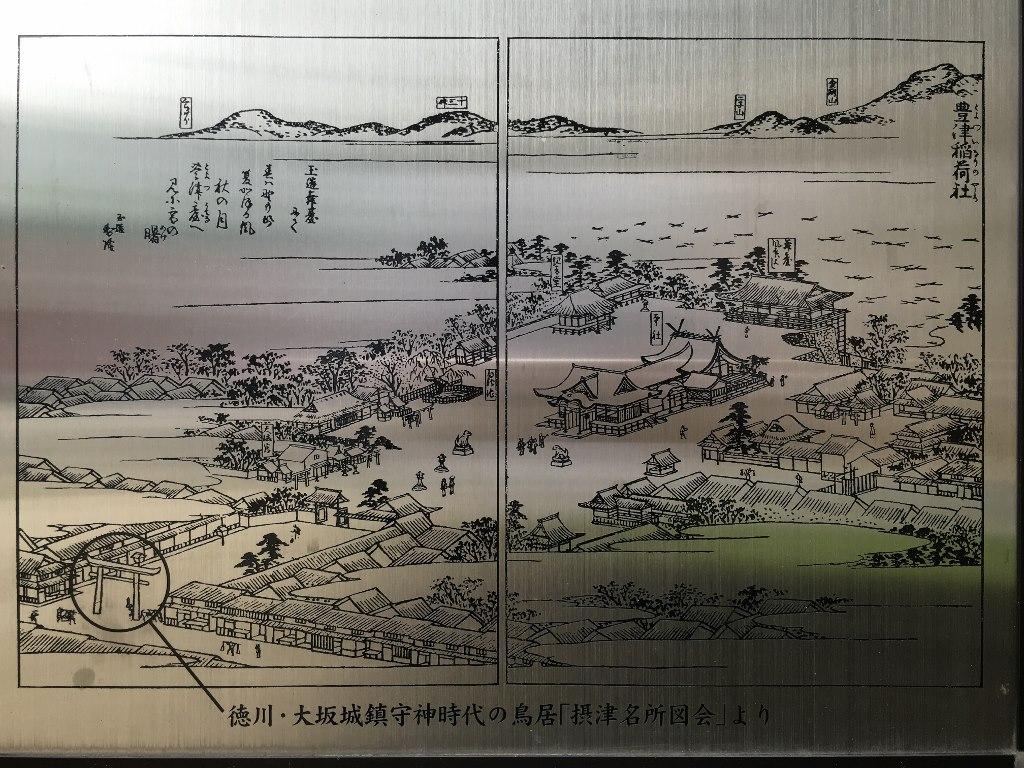 玉造稲荷神社 (44)