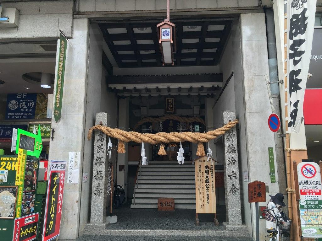 胡子神社 (2)