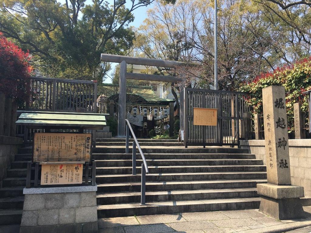 堀越神社 (10)