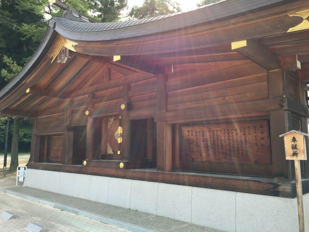 速谷神社 (38)