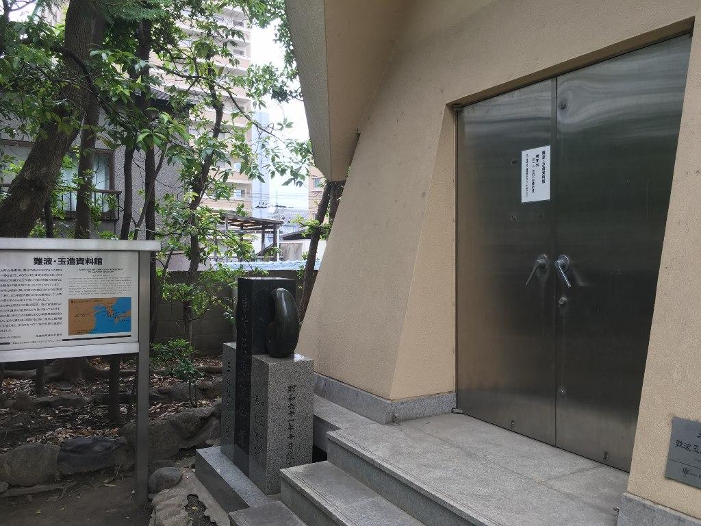 玉造稲荷神社 (40)