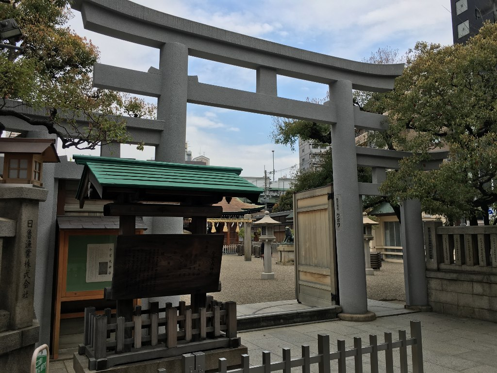 今宮戎神社 (7)