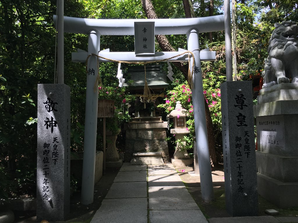 空鞘稲生神社 (12)