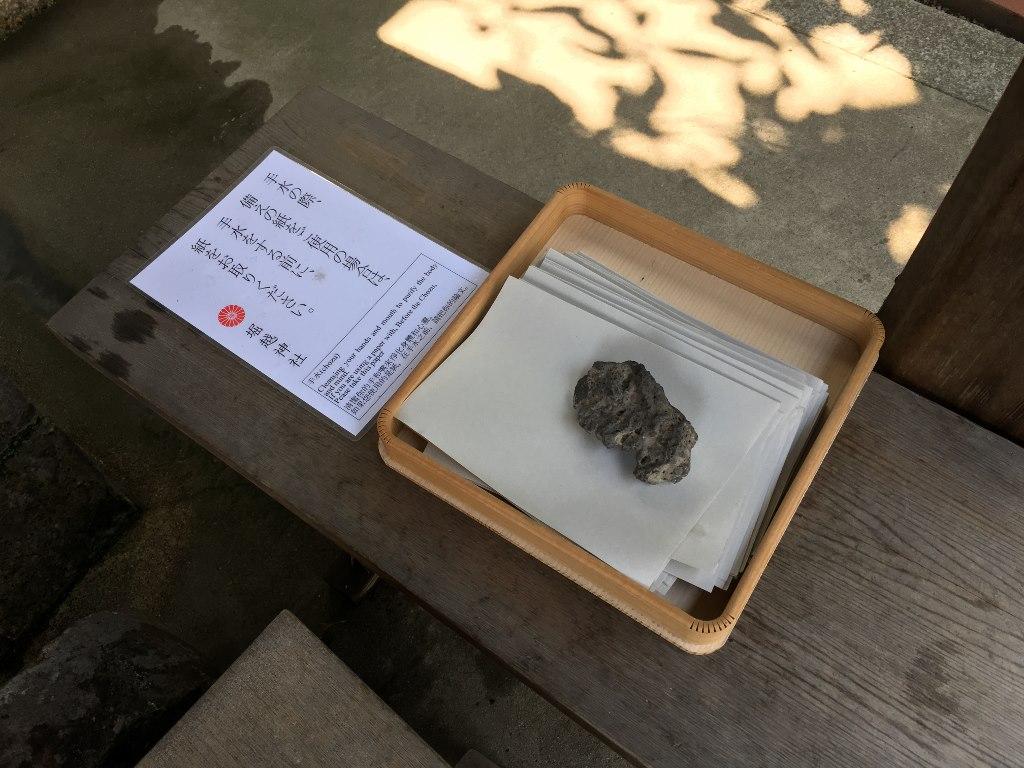 堀越神社 (1)