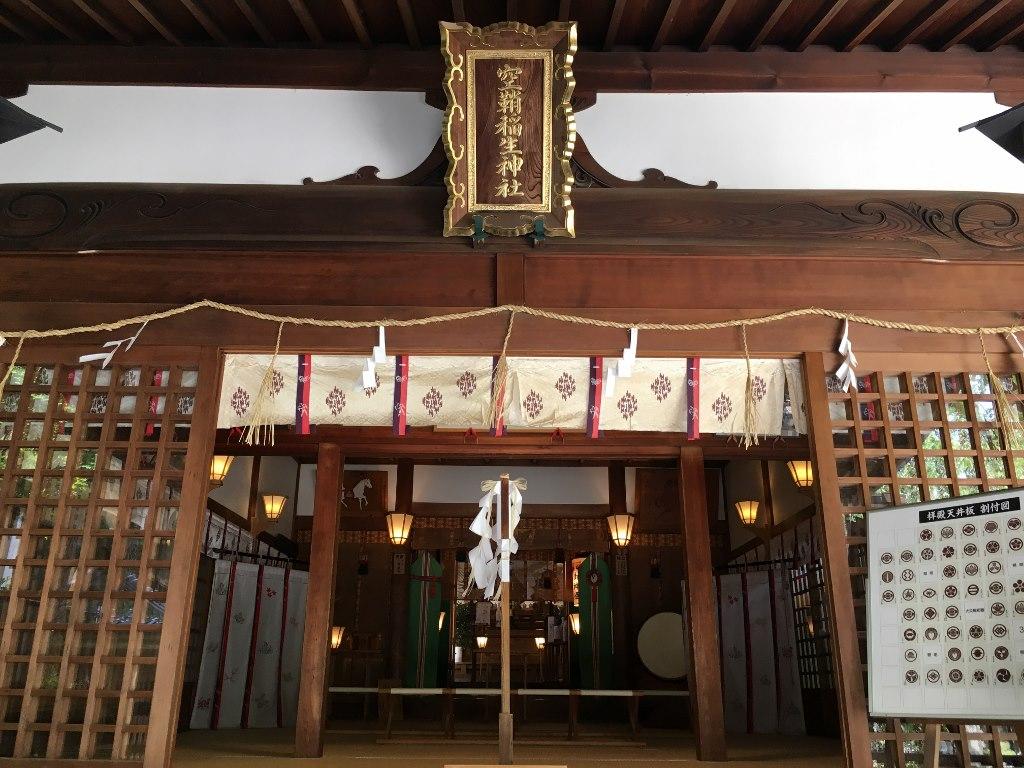 空鞘稲生神社 (23)