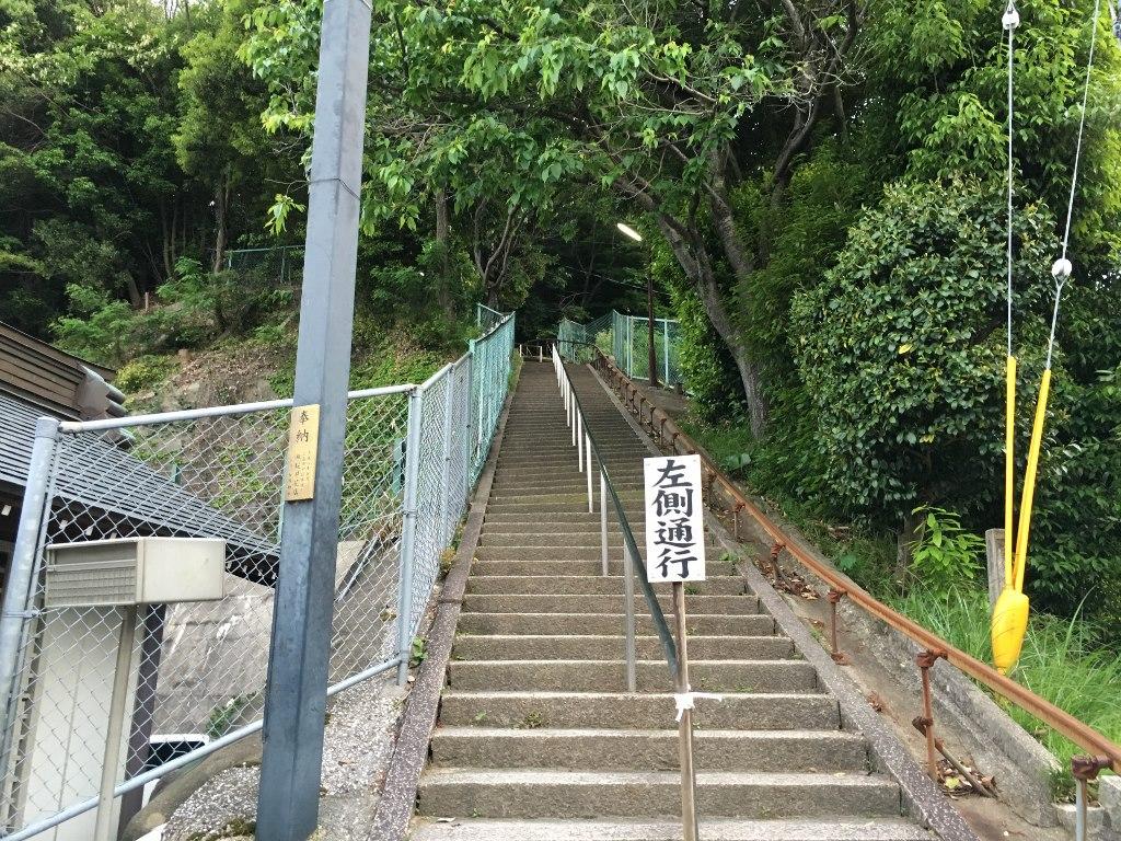旭山神社 (6)