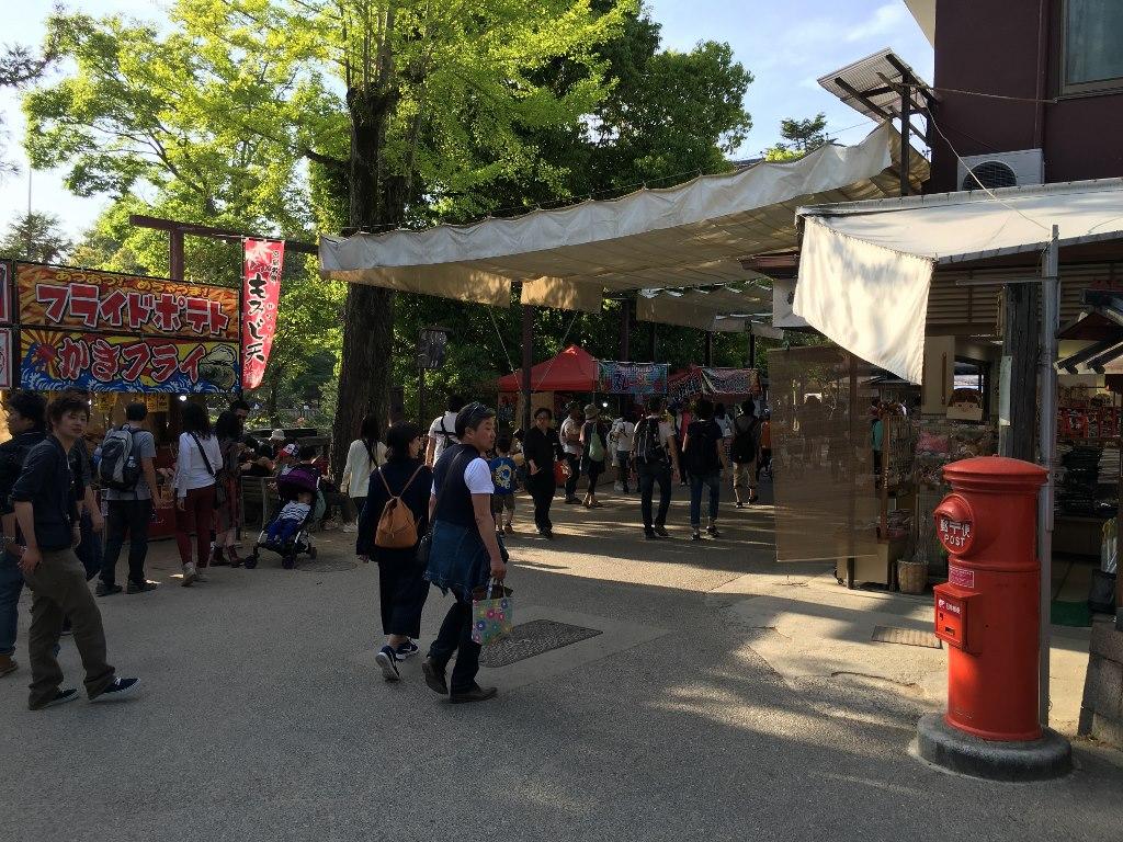 三翁神社 (6)