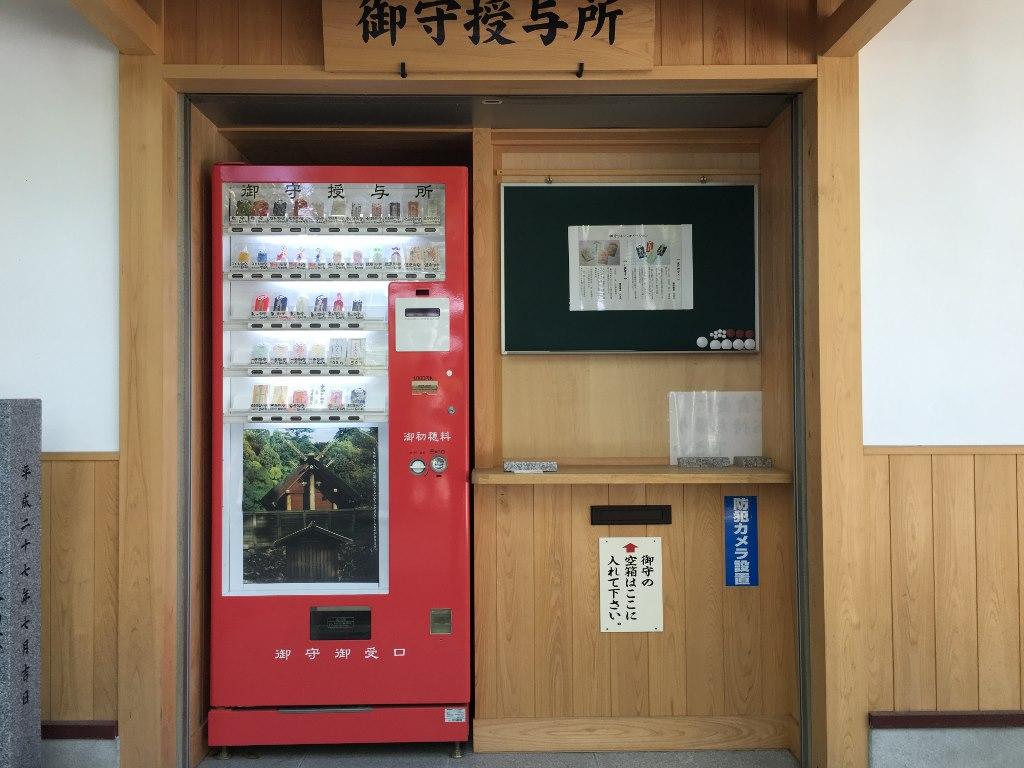 空鞘稲生神社 (13)